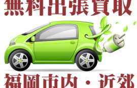 壊れたブルーレイレコーダー買取!福岡市内及び近郊・九州エリアは随時出張買取を行っております!